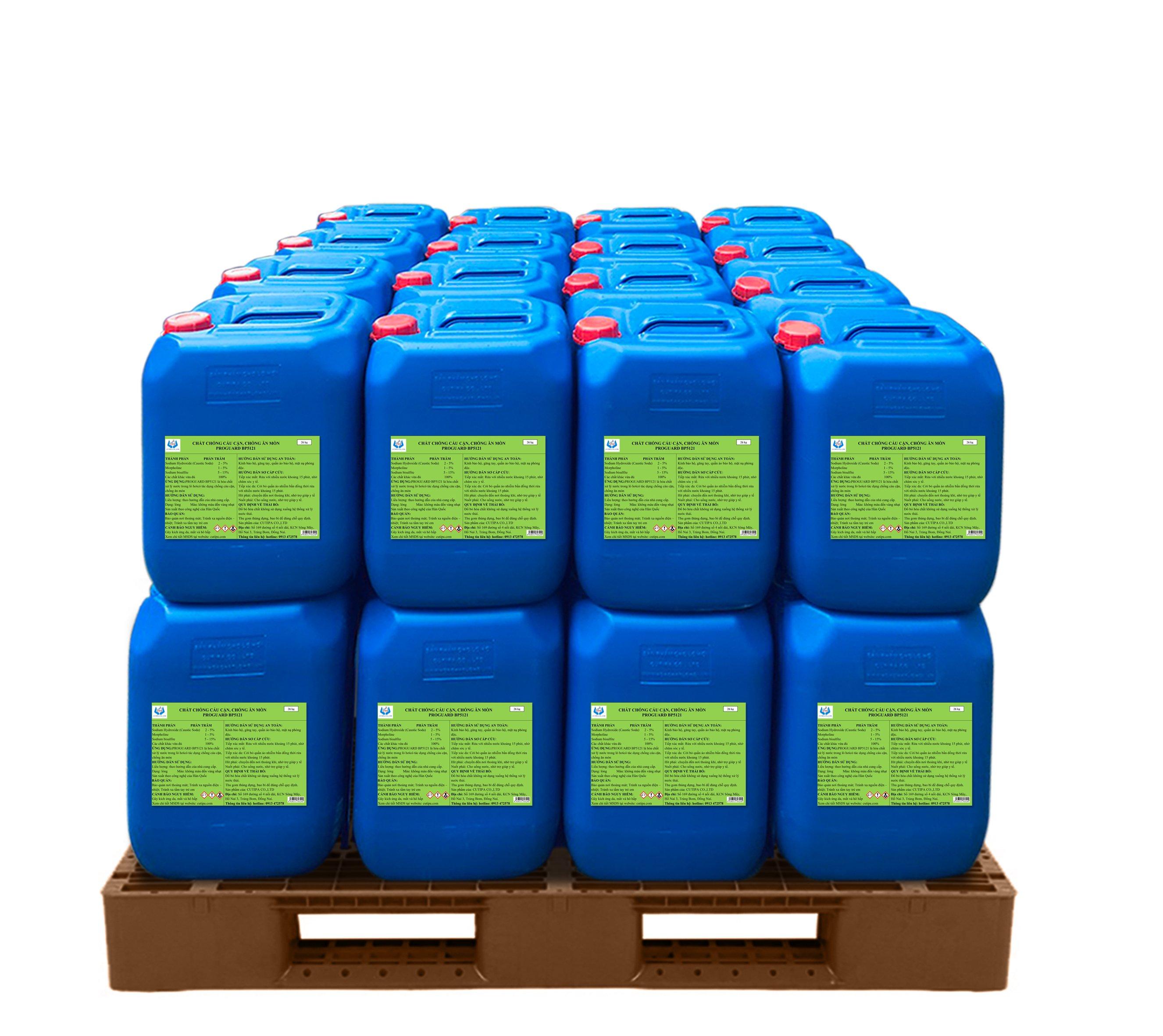 Sản phẩm dùng cho lò hơi  Proguard BP5121