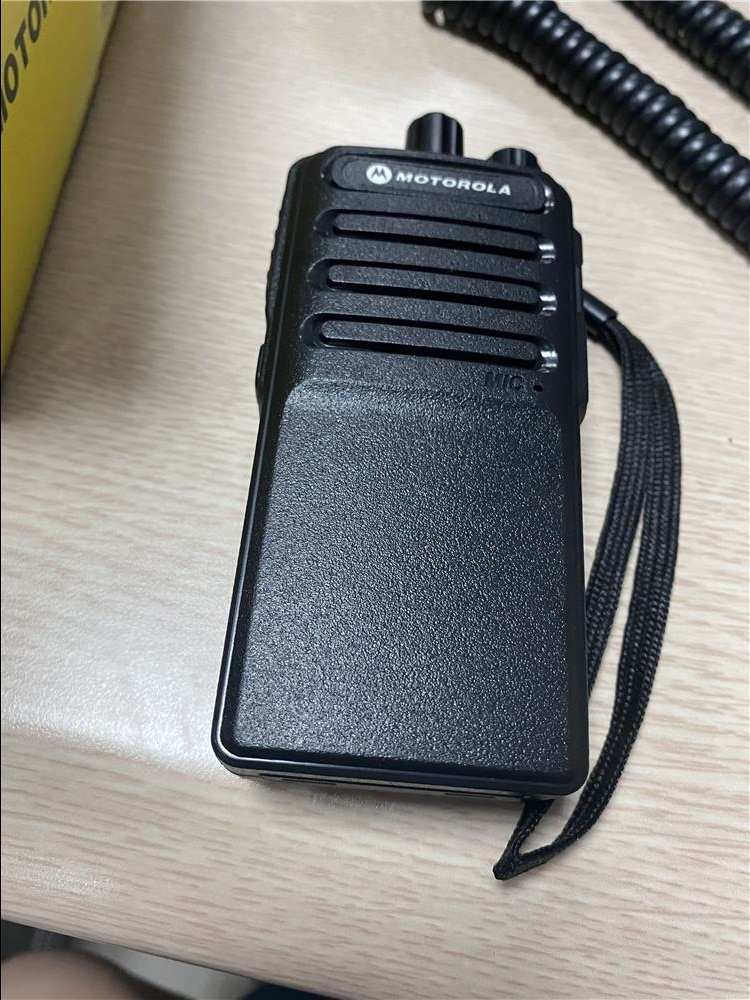 Máy bộ đàm Motorola GP850