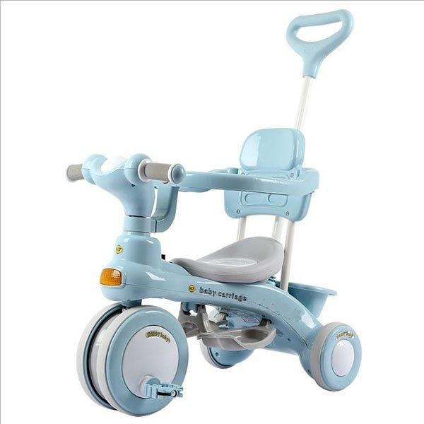 Xe đẩy ba bánh Baby Carriage dành cho các bé yêu từ 6 tháng đến 3 tuổi - BTshop