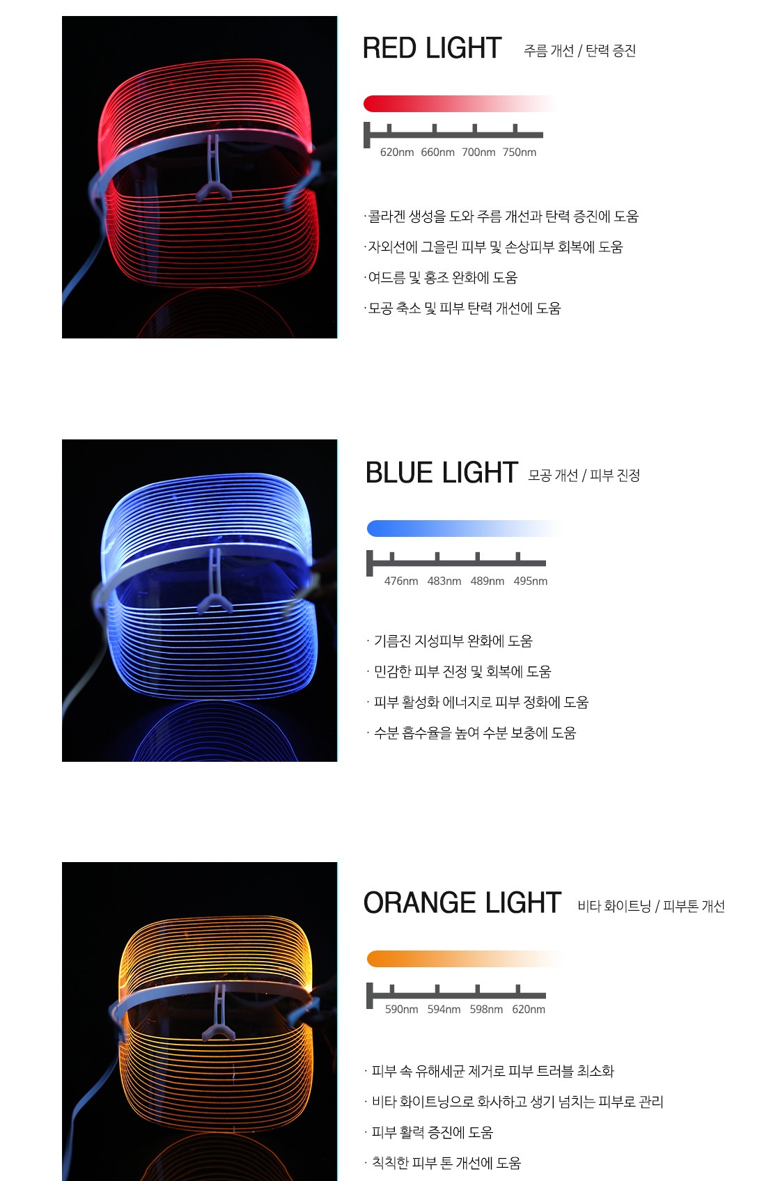 mat-na-den-led-anh-sang-tri-lieu-va-cham-soc-da-wellderma-led-light-therapy-genie-face-mask