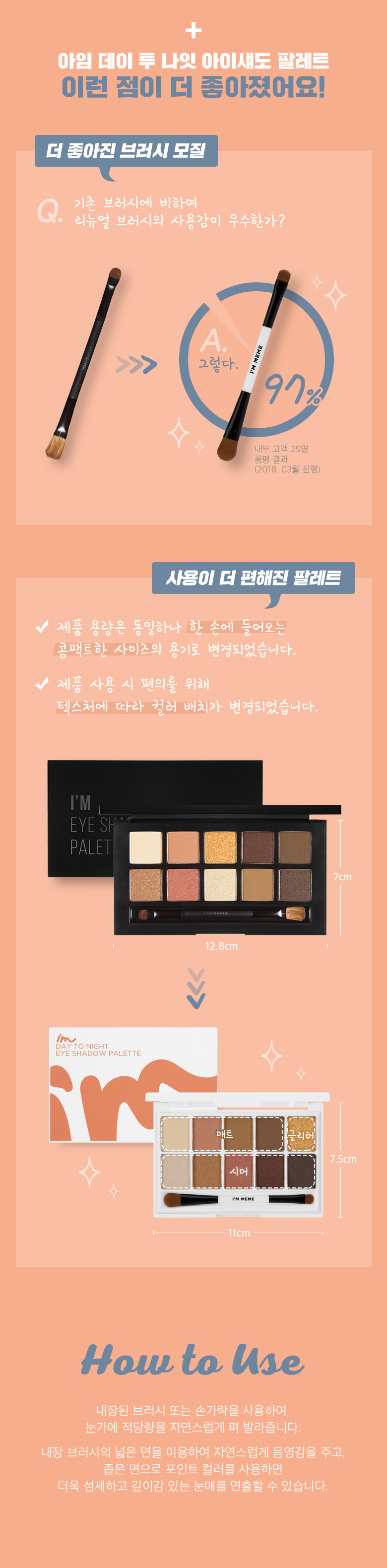 bang-mau-mat-im-meme-day-to-night-eye-shadow-palette
