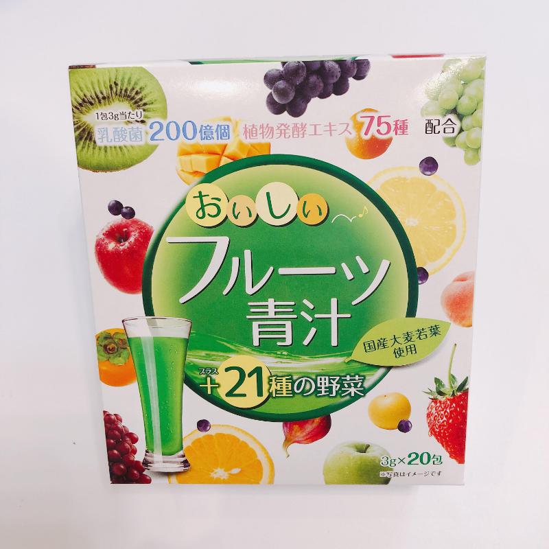 Bột lúa mạch và nước ép trái cây Yuwa