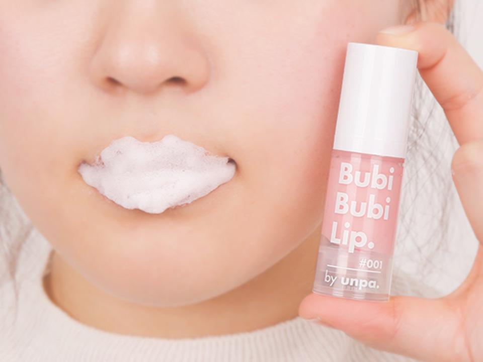 Gel tẩy tế bào chết môi Bubi Bubi Lip Scrub #001 by Unpa.