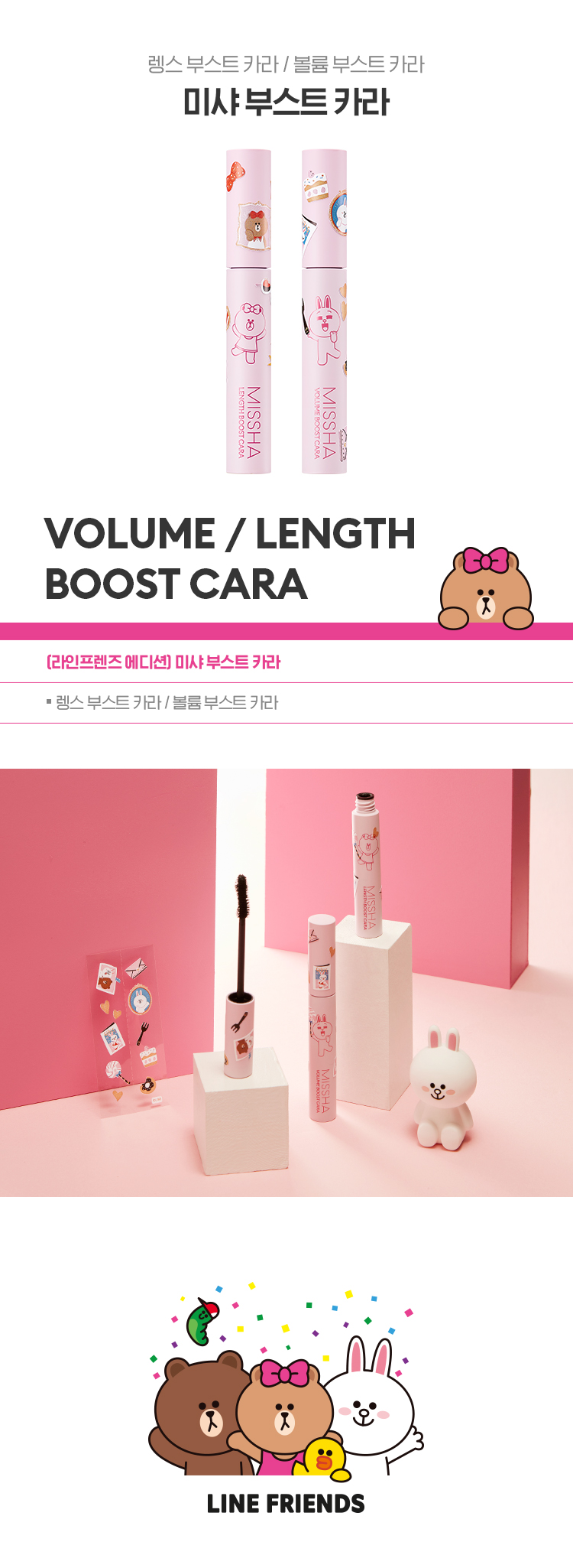mascara-missha-phien-ban-line-friends-length-volume-boost-cara-8-5g