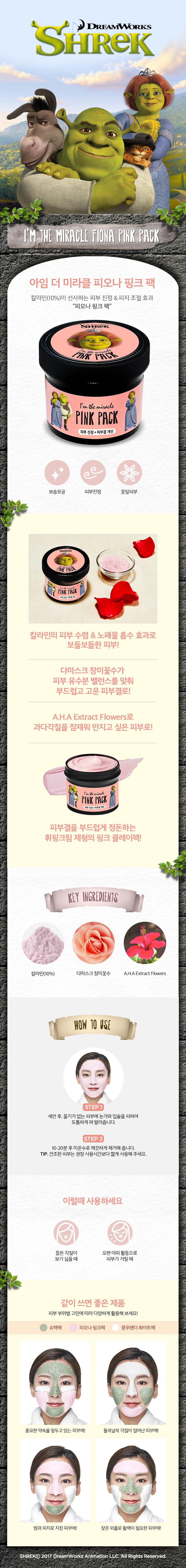 mat-na-tuoi-dat-set-chiet-xuat-tu-hoa-hong-i-m-the-miracle-pink-pack-100g-cua-olive-young