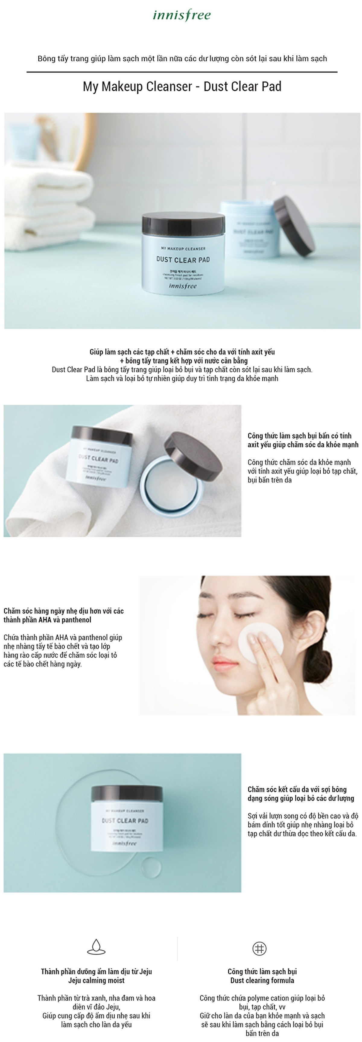 mieng-tay-trang-va-cham-soc-da-innisfree-my-makeup-cleanser-dust-clean-pad