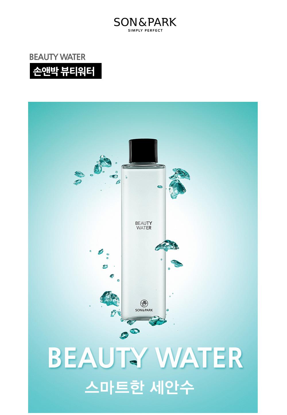 Nước thần làm đẹp Son and Park Beauty Water