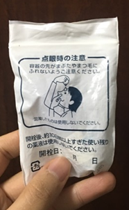 Set 4 lọ nước nhỏmắt nhân tạo Santen Nhật BảnSanten Soft Santear