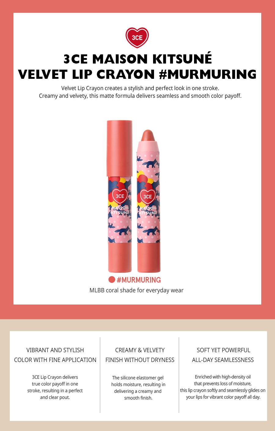 Son Bút chì 3CE Maison Kitsune Velvet Lip Crayon