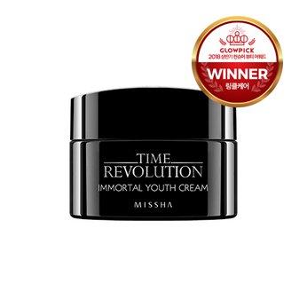Kem dưỡng cao cấpchống lão hoá Missha The Revolution Immortal Youth Cream 50ml