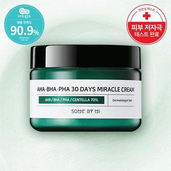 Kem dưỡng da trị mụn Some By Mi AHA-BHA-PHA 30 DaysMiracle Cream 50ml