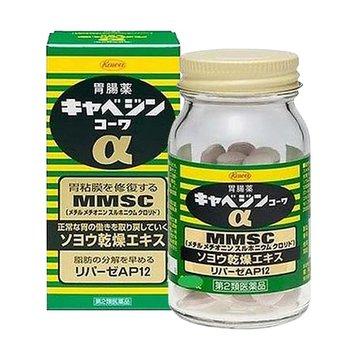 Thuốc uống hỗtrợ giảmđau dạ dày Nhật Bản Kyabeijin MMSC KOWA