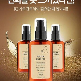 Tinh dầu dưỡng và phục hồi tóc hư tổnRaip R3 Argan Hair Oil