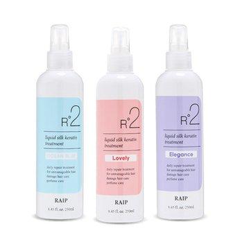 Xịt dưỡng tóc hàng ngày hương nước hoa RAIP Hair Clinic System R2 Liquid Silk Keratin Treatment 250ml