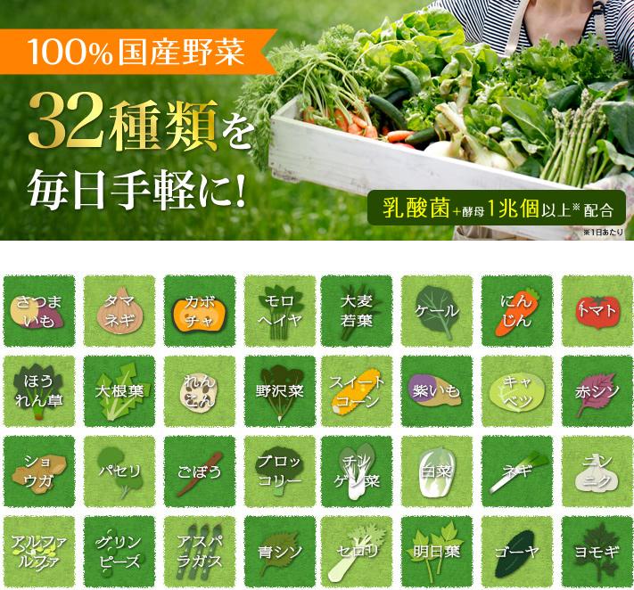 Viên uống bổ sung32 loại rau củ cần thiết cho cơ thểDHC Premium 240 viên Nhật Bản