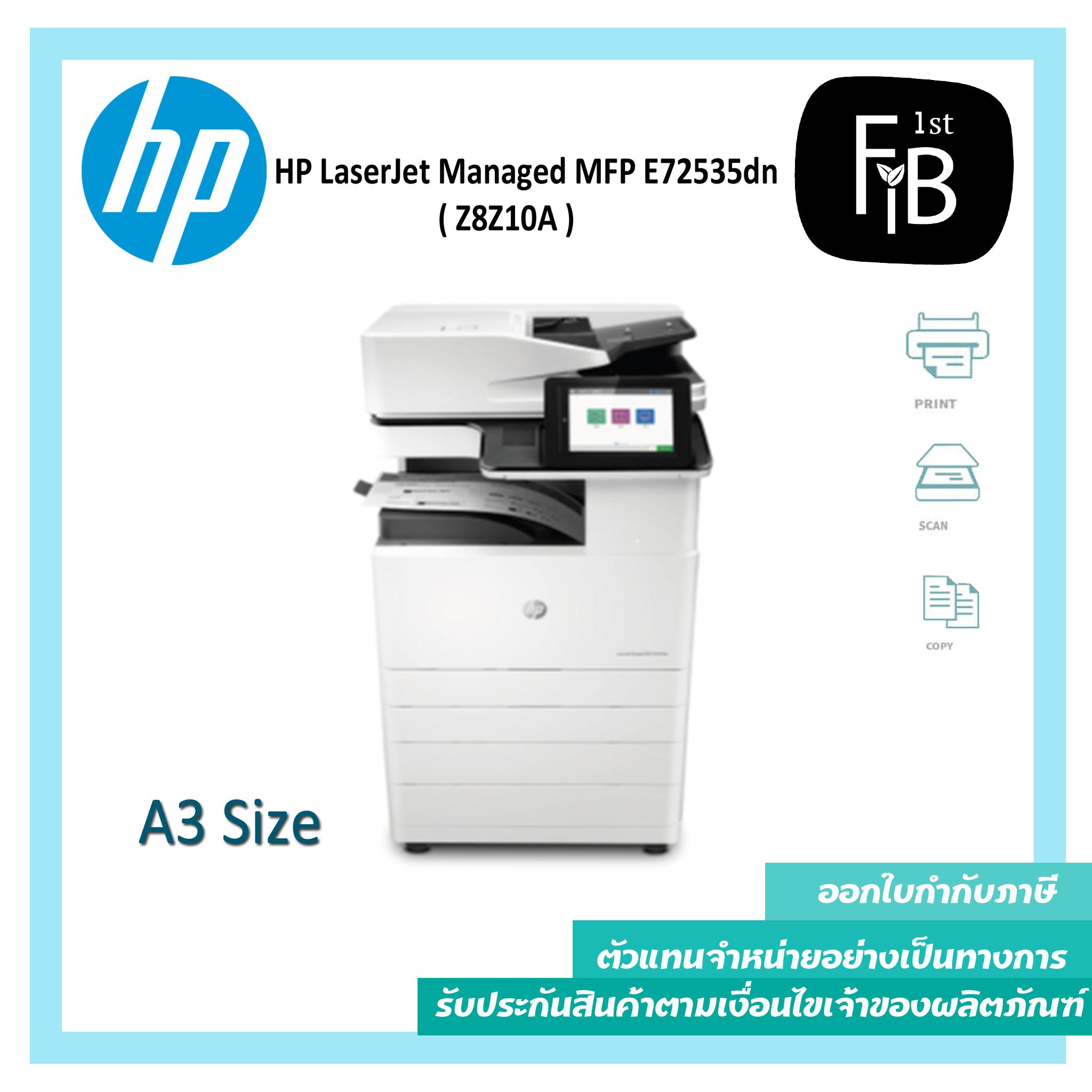 HP  MFP E72535dn