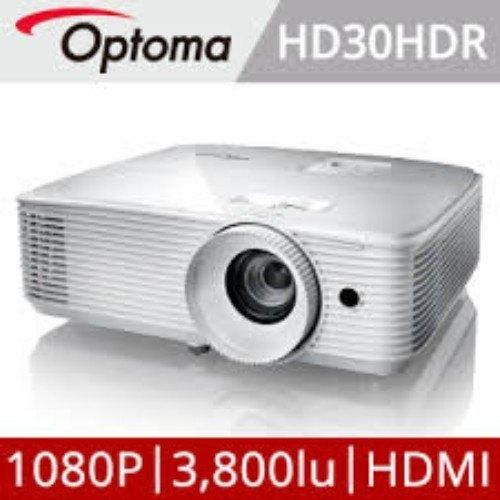 Máy chiếu Full HD Optoma HD30HDR