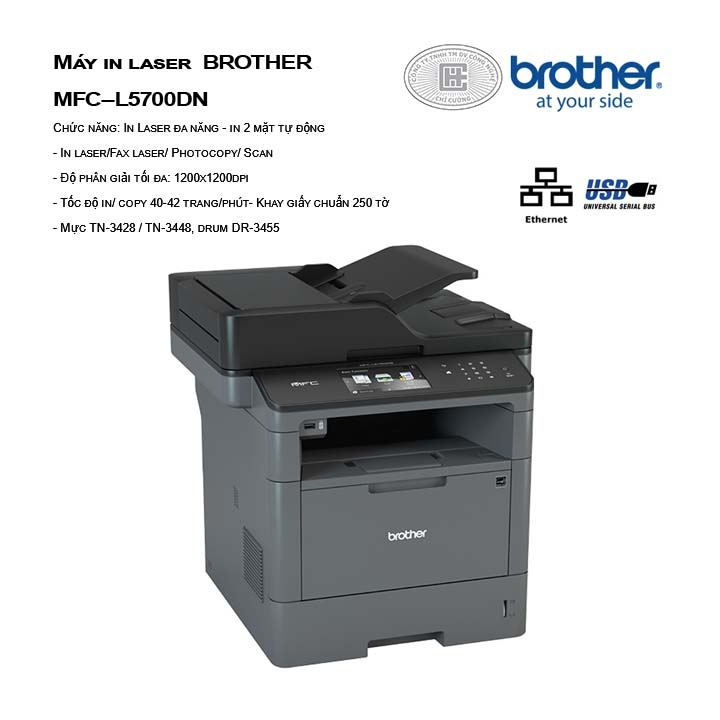 Brother  MFC–L5700DN