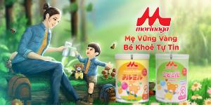 """CTKM ĐẶC BIỆT Sữa Morinaga """"Quà Tưng Bừng - Mừng Sữa Mới"""""""