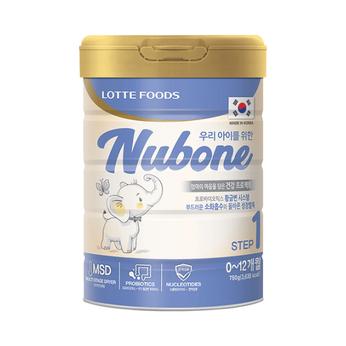 Sữa NUBONE STEP 1 ( từ 0-12 tháng ) 750g – tăng cường hệ miễn dịch ,ngăn ngừa nhiễm khuẩn