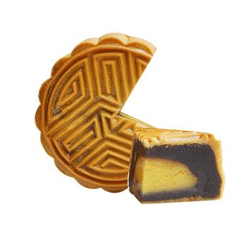 Bánh Trung Thu Tai Thong Đậu Đỏ Kim Sa Trứng Chảy Thượng Hạng