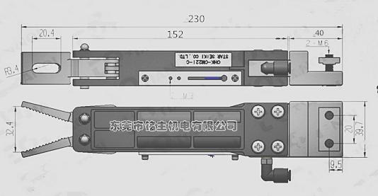 Tay kẹp robot Star Seiki CHK-CM22II-C - xi lanh khí kẹp Star Seiki