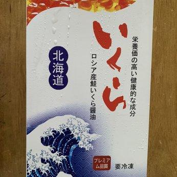 Trứng Cá Hồi Đỏ Nhật
