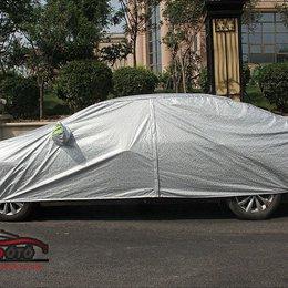 Bạt Trùm Xe Ô tô Phản Quang FAGOGO Hyundai I10 (dùng cho sedan nhỏ: morning, fadil)