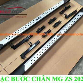 Bậc Bước Chân MG ZS 2021 mẫu 2