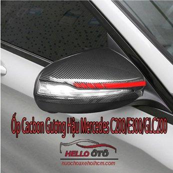 Ốp cacbon gương chiếu hậu Mercedes C200 - GLC300