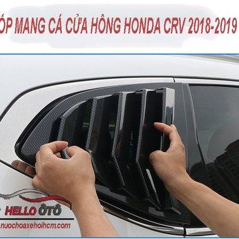 Ốp Mang Cá Cửa Hông Honda CRV 2018 2019
