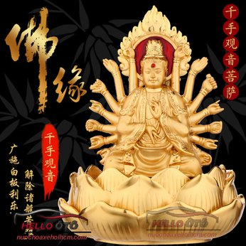 Tượng Phật Quan Âm Nghìn Tay Nước Hoa Ô tô
