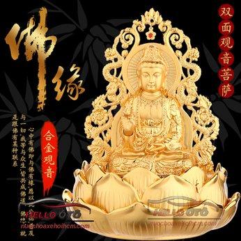 Tượng Phật Quan Âm Nước Hoa Ô tô Cao Cấp