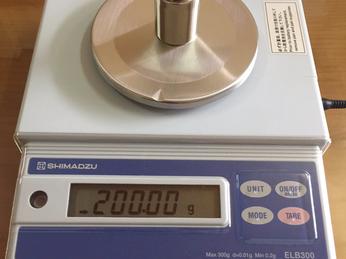 Hướng dẫn sử dụng và hiệu chuẩn cân Shimadzu Model ELB