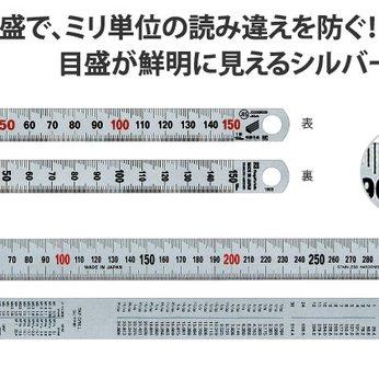Thước lá inox mạ nhũ bạc vạch kaidan 600mm SV-600KD Niigata