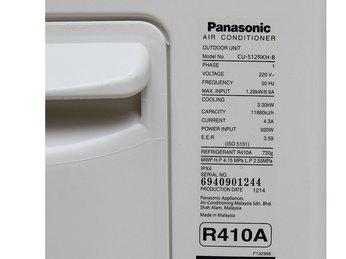 Tiêu thụ điện tối đa trên máy lạnh là gì bạn đã biết ?