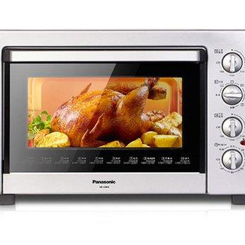 Lò nướng 2 thanh nhiệt Panasonic NB-H3800SRA