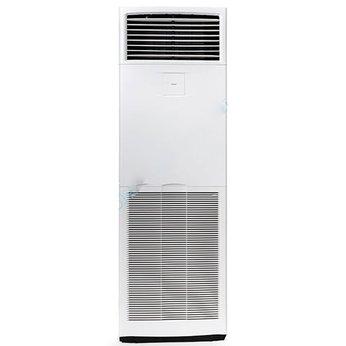 Máy lạnh tủ đứng Daikin FVQ100CVEB/RZR100MYM