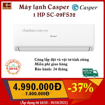 MÁY LẠNH CASPER SC - 09FS32
