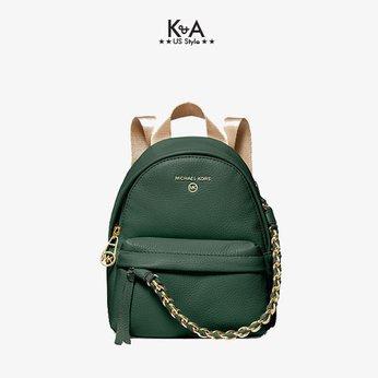 Balo Michael Kors hàng hiệu mini 30T0GO4B0L-Slater Leather Back Pack - Small - Green (Moss)