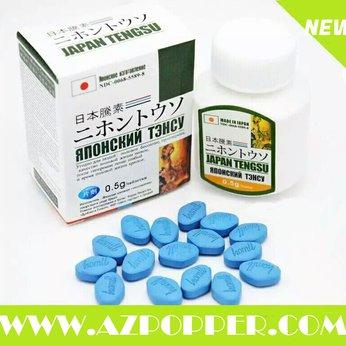 Thuốc cường dương tăng cường quan hệ Nhật Bản TengSu