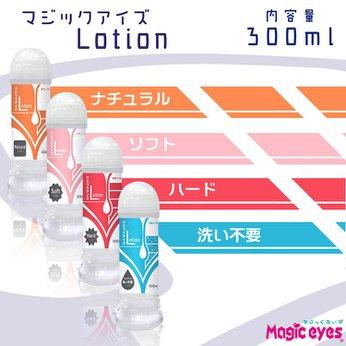 Gel bôi trơn Lotion chính hãng Nhật Bản cao cấp