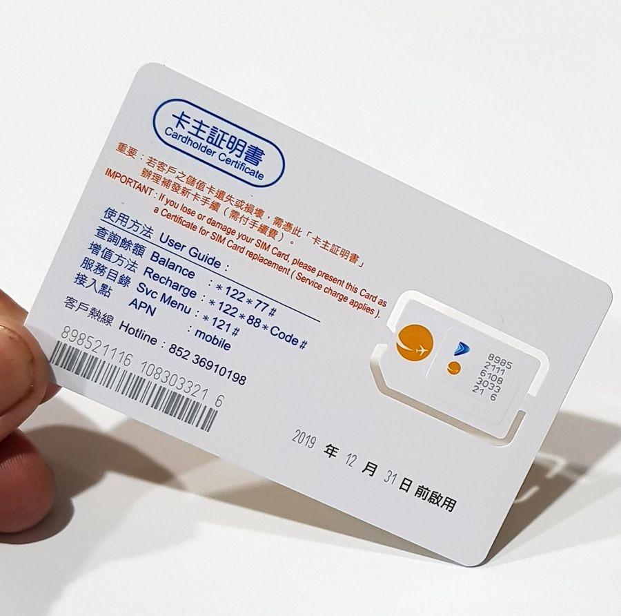 SIM 4G  MỸ 15 Ngày, 4GB