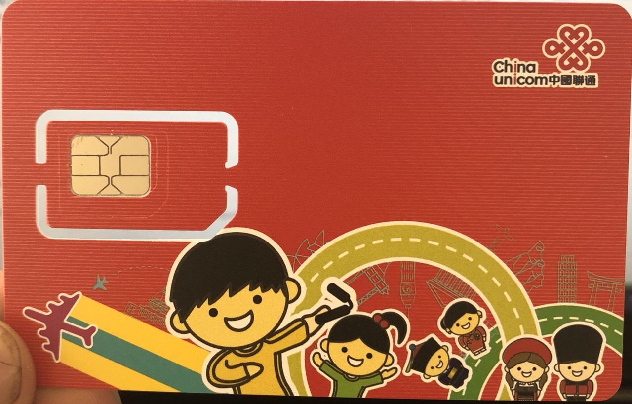 SIM TRUNG QUỐC 4G- online không giới hạn, không bị chặn facebook