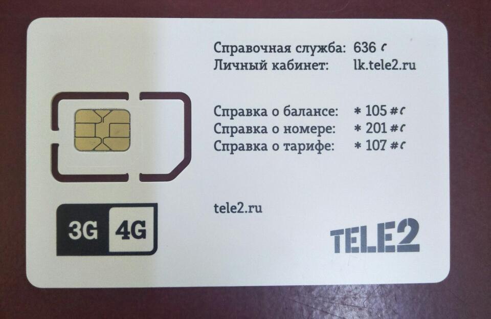 SIM 4G NGA 15 NGÀY DUNG LƯỢNG 10GB