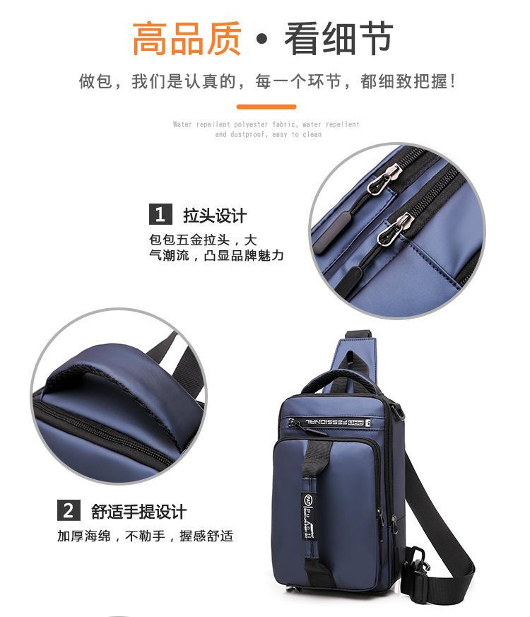 vuahangsi.net Túi đeo chéo PVC cao cấp quai xách ngang FD12 0909777476