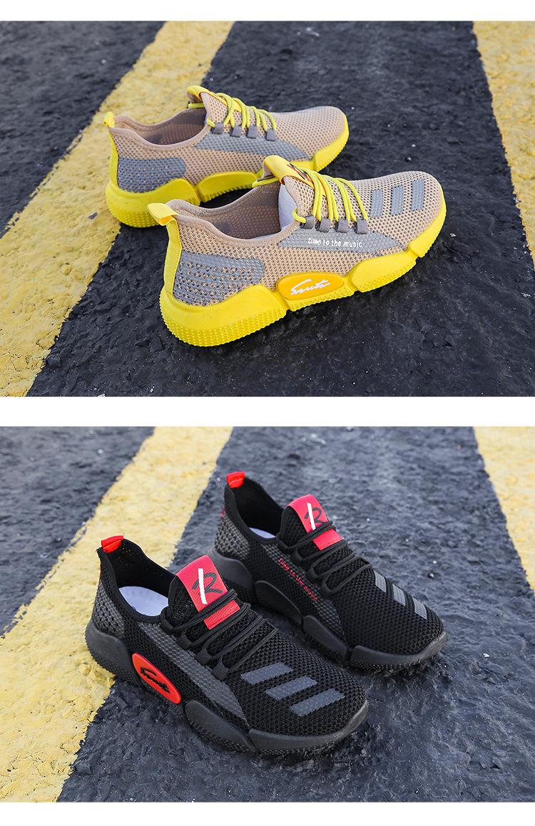 Giày Sneake giá rẻ