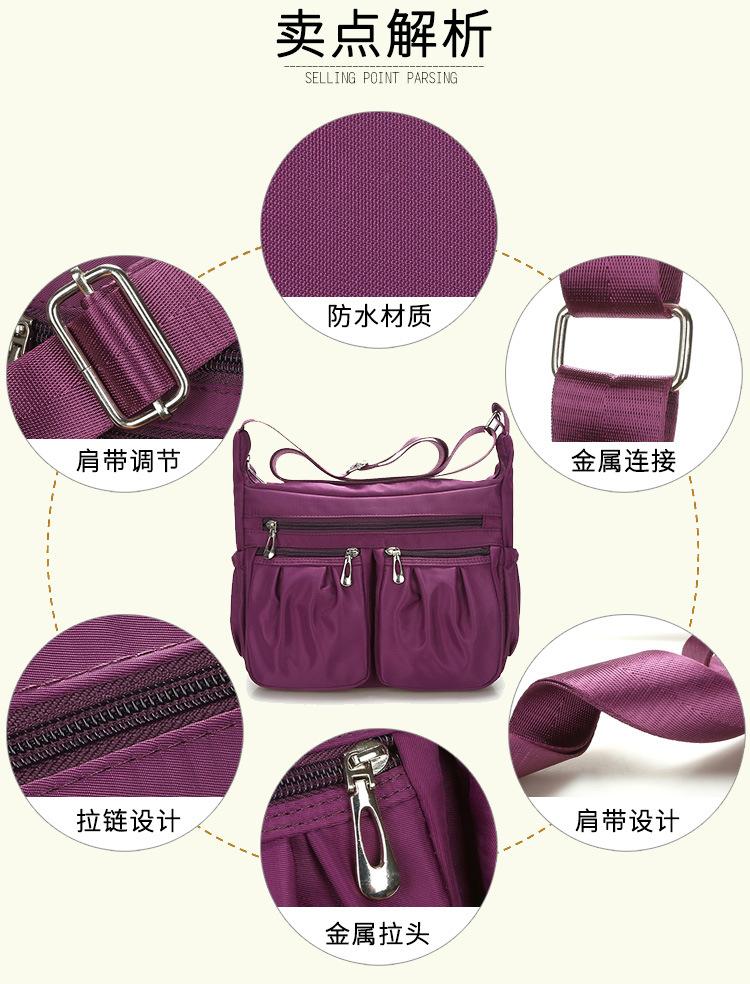 Túi đeo vai nữ thời trang cổ điển TĐ44 Shalla [đeo vai nữ giá si rẻ] hàng đẹp không lỗi , chính sách 1 đổi 1 , bảo hành sản phẩm cao , luôn quan tâm chất lượng