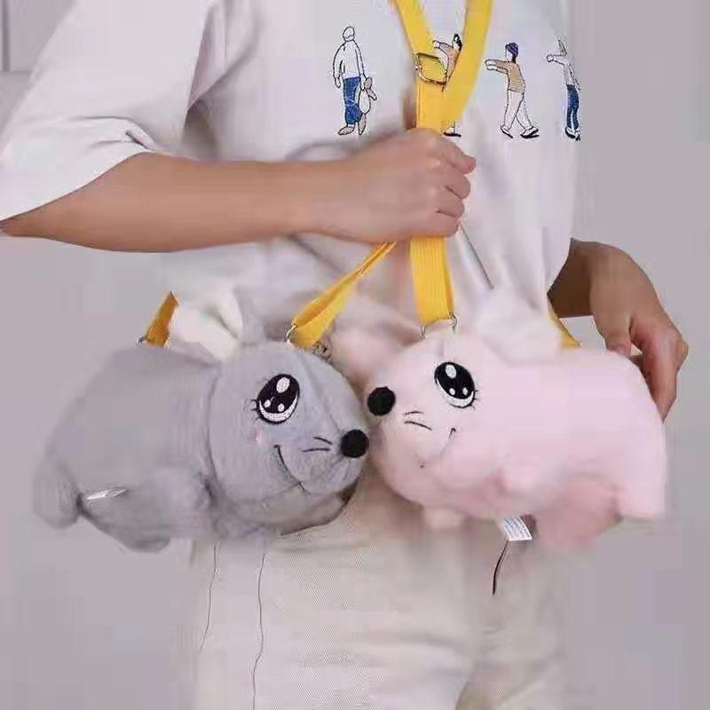 Túi đeo vai đeo chéo thời trang gấu bông chuột hamter ngộ nghĩnh YD8 Shalla (túi đeo vai gấu bông nguồn sỉ)