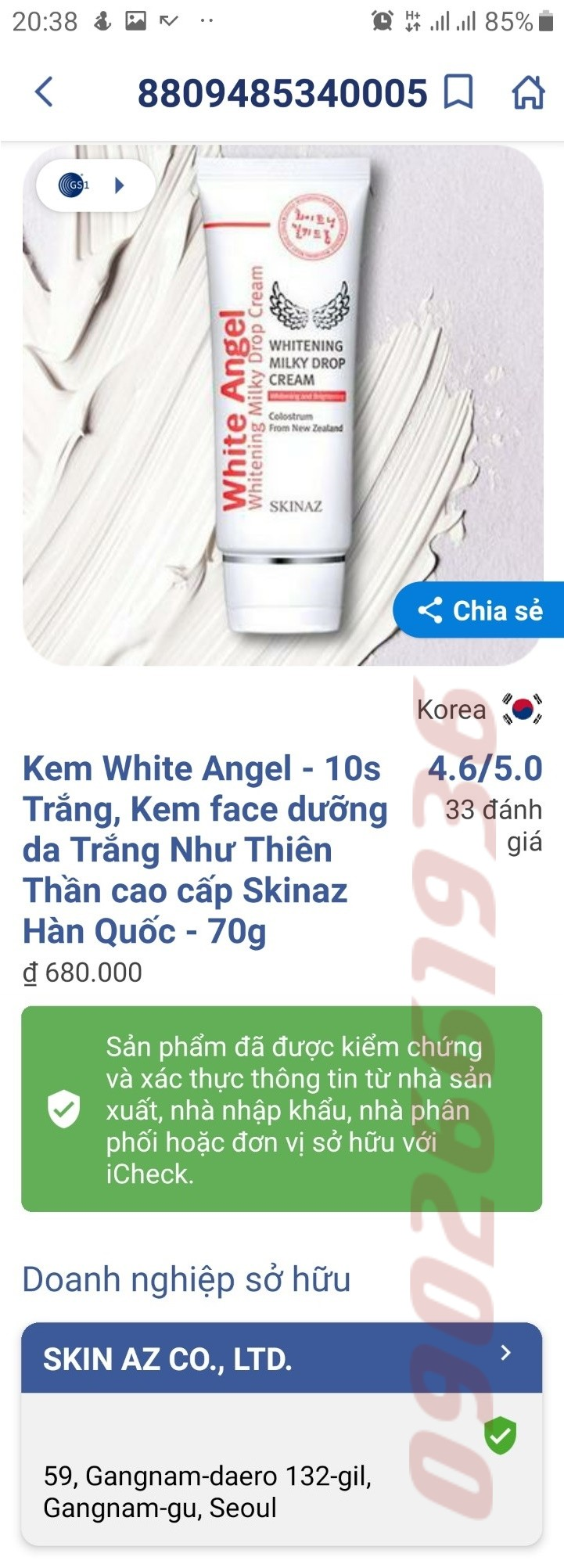 kem white angel 10s skinaz